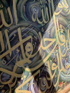 Islamic Original Oil Painting