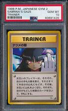 Pokemon PSA GEM MINT 10 Japanese Gym Heroes Sabrina's Gaze Banned Card