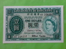 Hong Kong $1 1st July 1959 QEII (EF) 6V 226257