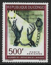 CONGO 1967 Air 500f Liberation Day SG 124 MH/*