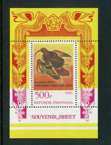 INDONESIA 1983 Birds of paradise Miniature sheet  SG MS1725 MNH / UMM
