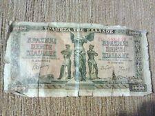 1942 5000 DRACHMAS GREEK BANKNOTE WWII