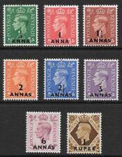 Cats George VI (1936-1952) British Colonies & Territories Postage Stamps