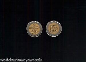 BAHRAIN 500 FILS KM22 BI METAL 2002 RARE DATE MONUMENT USED GULF ARAB GCC COIN