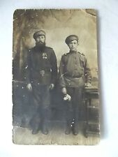 Original Foto. Old and young soldiers of the Russian imperial army.