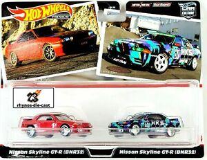 Hot Wheels 2021 Premium Car Culture Nissan Skyline GT-R HKS (BNR32) 2 Pack TARGE