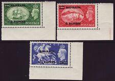 BAHRAIN, PART SET OF 3, SG77 - 79, UNMOUNTED MINT MNH, 1951