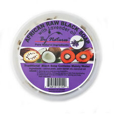 [BY NATURES] AFRICAN RAW BLACK SOAP TUB W/ LAVENDER OIL 6OZ 100% PURE NATURAL