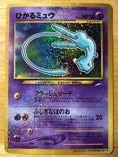 Shining Mew Pokemon Holo Foil Coro Coro Comic Promo 151 Japanese EX