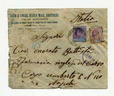 !!! NIGERIA, 1906 LAGOS REGISTERED MAIL TO ITALY