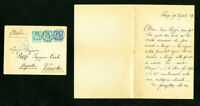 France Cover 1884 w/ Stamps 3x Face and 2x back stamps
