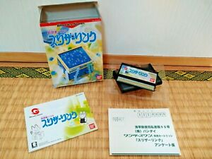 Slitherlink (WonderSwan) Japan Import (Rare)
