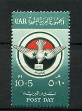 Egypt 1959 SG#587 Post Day, Postal Employees MNH #19803