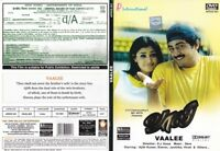 Vaali Tamil DVD With English Subtitles - Ajith Superhit Thriller, Romantic Film