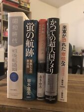 Lot Of Japanese Books