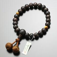 Juzu Japanese Buddhist beads for men striped ebony tiger eye stone from Kyoto