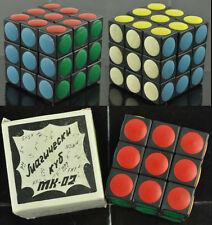 Unique one of a kind 1982 Rubik's Cube MK-2 Twisty puzzle magic Bulgaria Box vtg