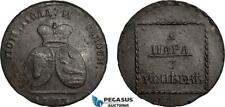 AF047, Russia, Moldavia & Wallachia, 2 Para/3 Kopeks 1773, Copper (from Turkish