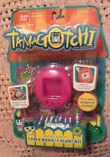 New TAMAGOTCHI Deco Gear CASE BLING With Stickers & Crystals Kit For Pet BANDAI