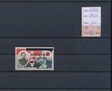 LL96044 Benin 1996 overprint Kepler rocket fine lot MNH cv 35 EUR