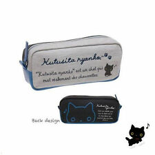 San-x Kutusita Nyanko (Piano Cat) Pencil Cosmetic Pouch Case PY48201