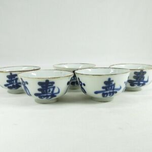 A253: Japanese tea cups for green tea SENCHA of old blue-and-white porcelain