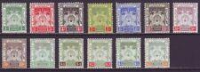 Malaya Kelantan 1911 SC 1-13 MH Set