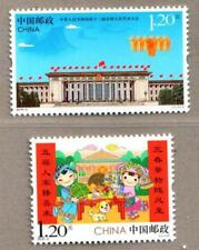 China 2018-2 + 2018-5 Dog Greeting + 13th National People Congress of PRC stamps