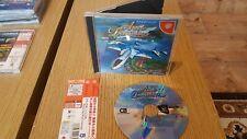 Airforce Delta *Sega Dreamcast* Japan JPN - Complete incl spine card