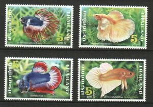 THAILAND 2020 NATIONAL AQUATIC THAI FIGHTING FISH COMP. SET OF 4 STAMPS IN MINT