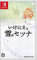Used Nintendo Switch IKENIE TO YUKI NO SETSUNA Square Enix JAPAN IMPORT OFFICIAL