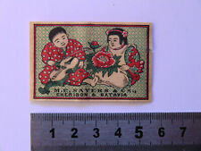 Ancienne Etiquette Boite d'Allumette JAPON Old JAPAN Matchbox Label F