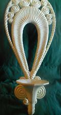 Vtg Homco Wicker White Plastic Resin Sconce/Votive - 1975 - Burwood Co