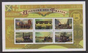 Mali - 1996 Historic Traiins sheet - MNH