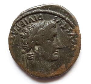 Roman Empire: Augustus, 27 BC - 14 AD, AE Semis, Lugdunum - altar of Lugdunum