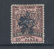 Eastern Rumelia Sc 22 MLH. 1885 20pa w/ blue Lion overprint, VF