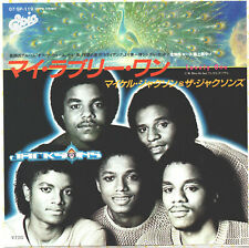 (MICHAEL JACKSON) THE JACKSONS - LOVELY ONE - VERY RARE! JAPAN 45' Vinyl PS