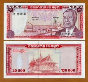 Cambodia, 20000 (20,000) Riels, ND (1995) P-48, UNC