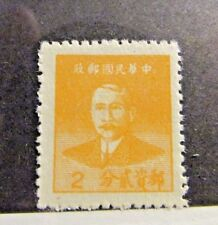 CHINA  Scott #984 * MH , postage stamp, fine + 102 card
