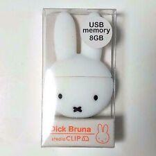 Studio Clip Miffy USB Memory 8GB