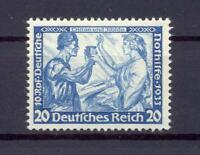 DR 505 B Nothilfe Wagner 20 Pfg. postfrisch Fotoattest Schlegel (rs38)