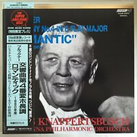 KNAPPERTSBUSCH BRUCKNER SYMPHONY No.4 JAPAN KIJC 9208/9 Super Analogue LP OBI