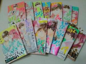 Suteki na Kareshi Japanese language Vol.1-14 complete set Manga Comics Japanese