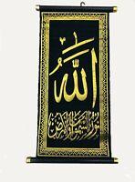 Islamic Muslim Elegant Decorative Allah Wall Hanger