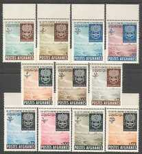Afghanistan 1962 Malaria/Insects/Health 11v set n26229