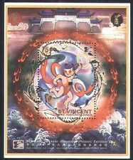 St Vincent 1996 Nezha/Dragons/stampex/films/CINEMA/animation 1 V M/S (d00169)