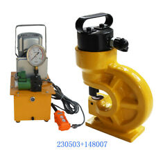 New Listingportable Kit High Pressure Electric Pumpamphydraulic Hole Punching Tool Ch 60 New