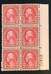 US Sc# 634 VF MNH Washington Carmine 2¢ (1923) Right PB #  (W11)