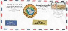 SAUDI ARABIA 1984 RIYADH AIR MAIL TO APPLETON USA