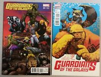 GUARDIANS OF THE GALAXY #1 - Two-Book Variant Cover Set - Marvel 2015